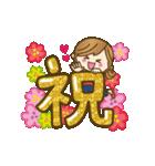 【動く♥】年中OK!誕生日&おめでとうパック(個別スタンプ:10)