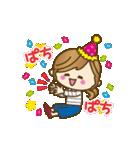 【動く♥】年中OK!誕生日&おめでとうパック(個別スタンプ:12)