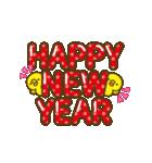 【動く♥】年中OK!誕生日&おめでとうパック(個別スタンプ:14)