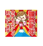 【動く♥】年中OK!誕生日&おめでとうパック(個別スタンプ:16)
