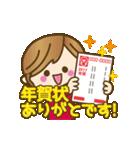 【動く♥】年中OK!誕生日&おめでとうパック(個別スタンプ:18)