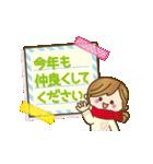 【動く♥】年中OK!誕生日&おめでとうパック(個別スタンプ:20)