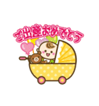 【動く♥】年中OK!誕生日&おめでとうパック(個別スタンプ:23)