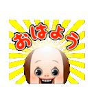 しょーちゃんは反抗期 2(個別スタンプ:03)