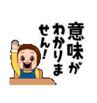 しょーちゃんは反抗期 2(個別スタンプ:08)