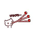 【動く★大人ねこ】ネタで激しく動く(個別スタンプ:02)