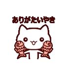 【動く★大人ねこ】ネタで激しく動く(個別スタンプ:08)