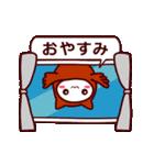 【動く★大人ねこ】ネタで激しく動く(個別スタンプ:22)