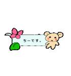 ちーちゃんのふきだしスタンプ(個別スタンプ:01)