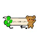 ちーちゃんのふきだしスタンプ(個別スタンプ:02)