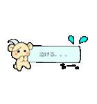 ちーちゃんのふきだしスタンプ(個別スタンプ:03)