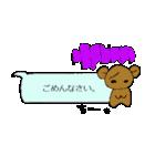 ちーちゃんのふきだしスタンプ(個別スタンプ:04)