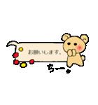 ちーちゃんのふきだしスタンプ(個別スタンプ:05)