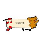 ちーちゃんのふきだしスタンプ(個別スタンプ:06)