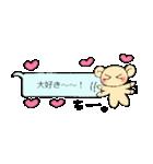 ちーちゃんのふきだしスタンプ(個別スタンプ:07)