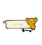 ちーちゃんのふきだしスタンプ(個別スタンプ:08)