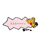 ちーちゃんのふきだしスタンプ(個別スタンプ:09)