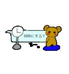 ちーちゃんのふきだしスタンプ(個別スタンプ:13)