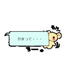 ちーちゃんのふきだしスタンプ(個別スタンプ:14)