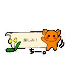 ちーちゃんのふきだしスタンプ(個別スタンプ:15)