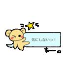 ちーちゃんのふきだしスタンプ(個別スタンプ:16)