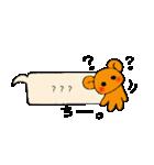 ちーちゃんのふきだしスタンプ(個別スタンプ:17)