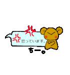 ちーちゃんのふきだしスタンプ(個別スタンプ:19)