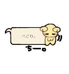 ちーちゃんのふきだしスタンプ(個別スタンプ:20)