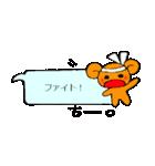 ちーちゃんのふきだしスタンプ(個別スタンプ:22)