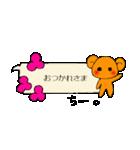 ちーちゃんのふきだしスタンプ(個別スタンプ:23)