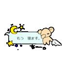 ちーちゃんのふきだしスタンプ(個別スタンプ:25)