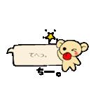 ちーちゃんのふきだしスタンプ(個別スタンプ:27)