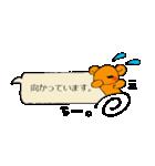 ちーちゃんのふきだしスタンプ(個別スタンプ:30)