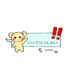 ちーちゃんのふきだしスタンプ(個別スタンプ:31)