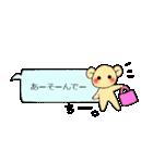 ちーちゃんのふきだしスタンプ(個別スタンプ:32)