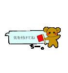 ちーちゃんのふきだしスタンプ(個別スタンプ:33)