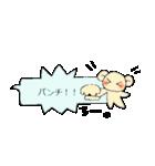 ちーちゃんのふきだしスタンプ(個別スタンプ:35)