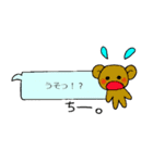 ちーちゃんのふきだしスタンプ(個別スタンプ:36)