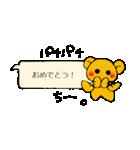 ちーちゃんのふきだしスタンプ(個別スタンプ:37)