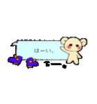 ちーちゃんのふきだしスタンプ(個別スタンプ:39)