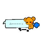 ちーちゃんのふきだしスタンプ(個別スタンプ:40)