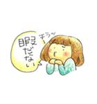 女子力が高い!?福島弁スタンプ(個別スタンプ:01)
