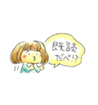 女子力が高い!?福島弁スタンプ(個別スタンプ:25)