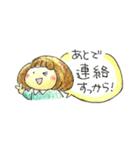 女子力が高い!?福島弁スタンプ(個別スタンプ:31)