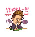 富山弁ピピピ(個別スタンプ:01)
