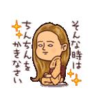 富山弁ピピピ(個別スタンプ:02)