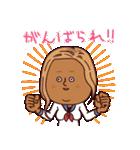 富山弁ピピピ(個別スタンプ:03)