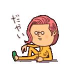 富山弁ピピピ(個別スタンプ:04)