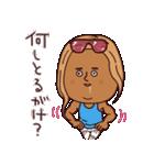 富山弁ピピピ(個別スタンプ:05)