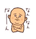 富山弁ピピピ(個別スタンプ:06)